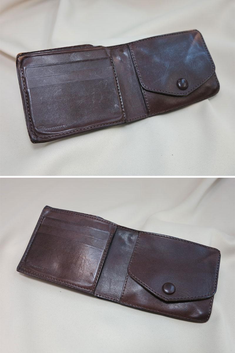 お財布修理