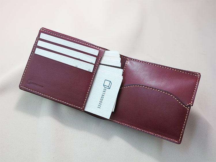 オーダーメイドのお財布