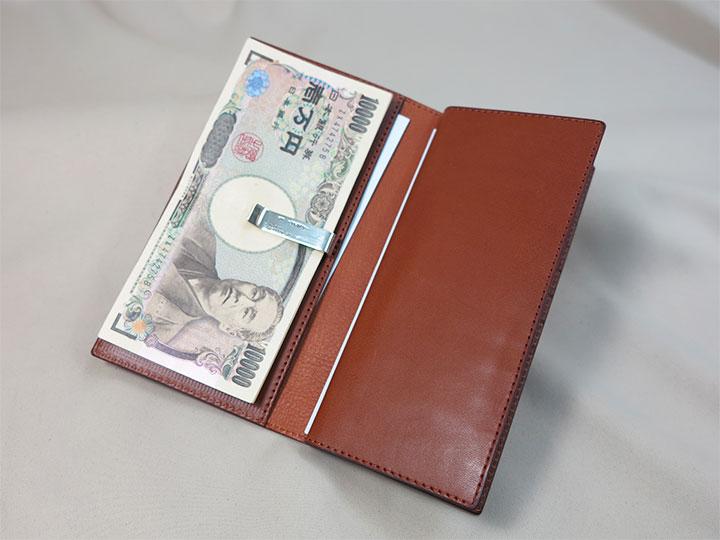 マネークリップがついた長財布